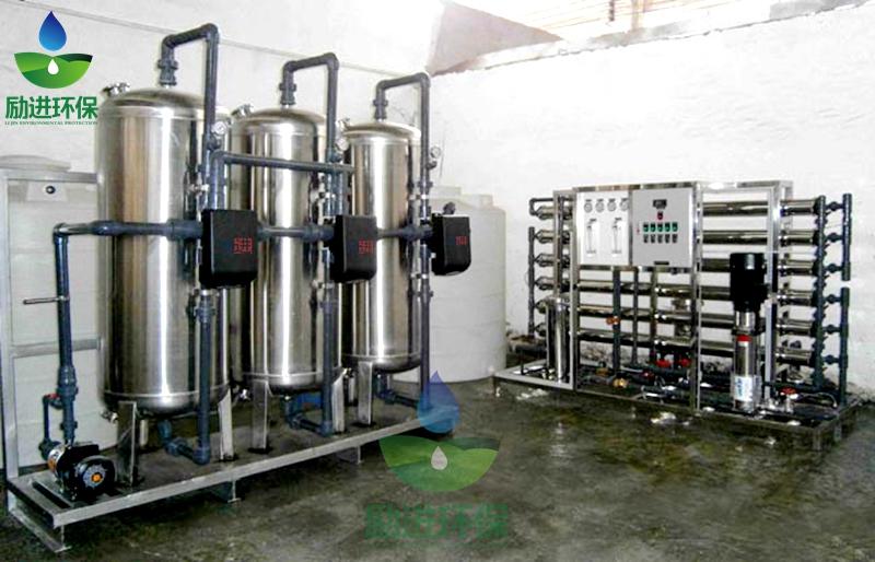 反渗透纯水设备.jpg