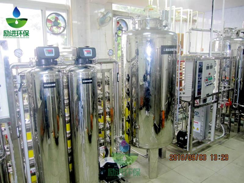 二级反渗透纯化水设备.jpg