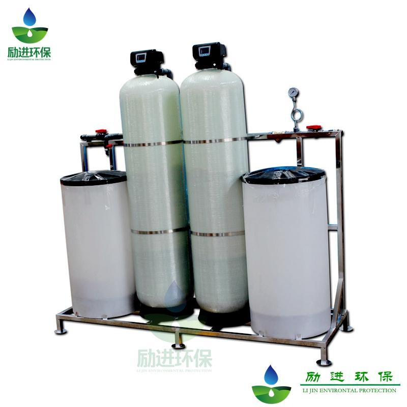软化水装置 (8).jpg