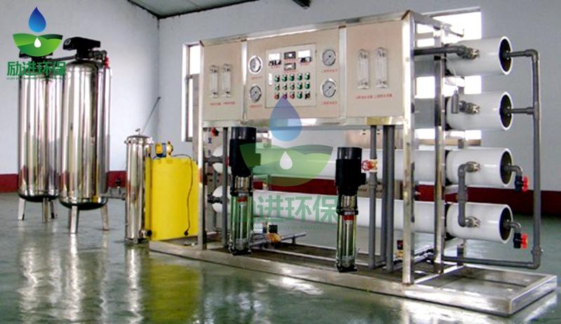 工业用纯水设备.jpg