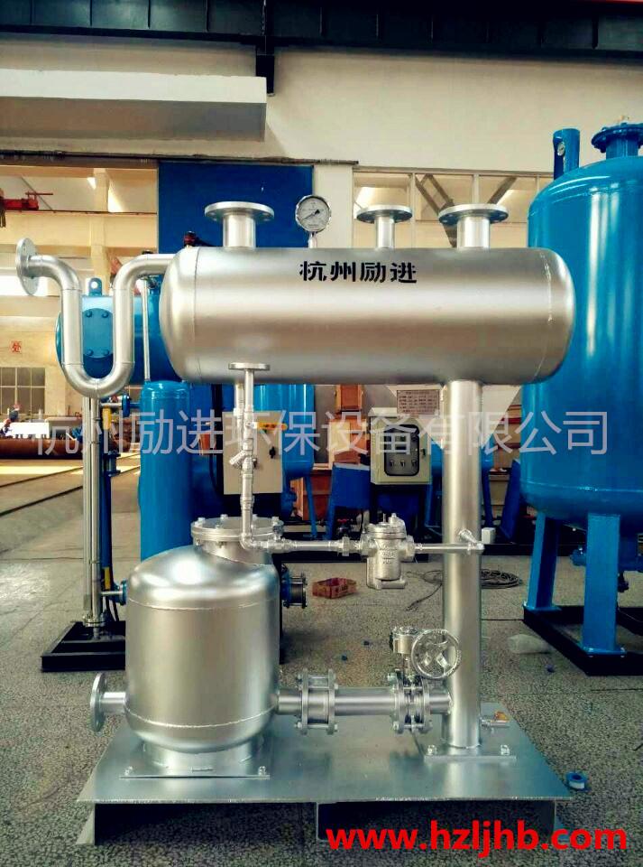 浮球冷凝水回收泵.jpg