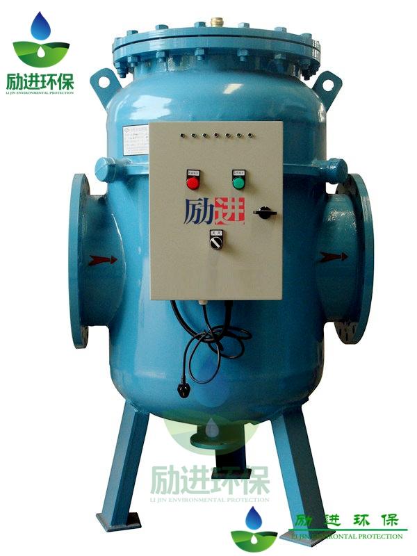 励进全程综合水处理器 (1).jpg