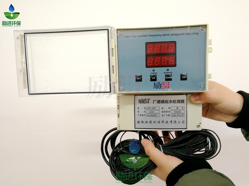 广谱感应电子水处理器.jpg